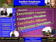Formation Assistant(E) De Direction,, Douala, Cameroon Real Estate